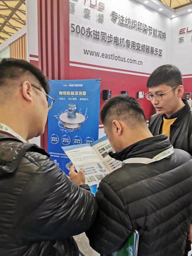 凤谷节能科技 消泡器
