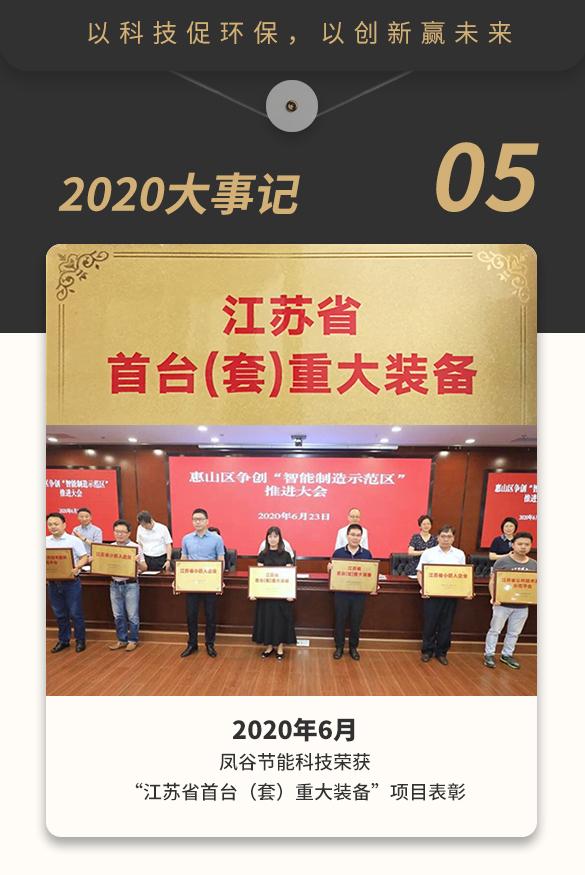 微信图片_20210106144601.jpg