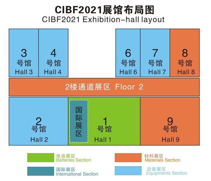 CIBF2021展馆布局图.png